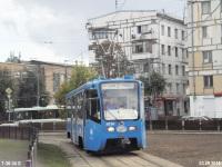 Москва. 71-619К (КТМ-19К) №5034