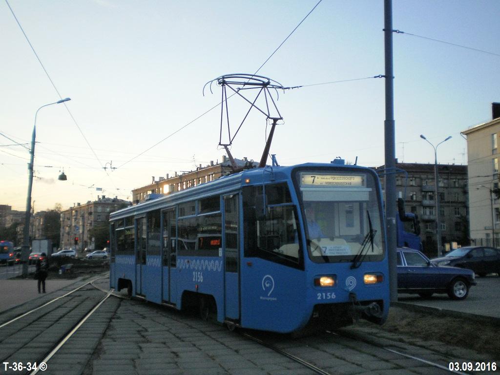 Москва. 71-619А (КТМ-19А) №2156