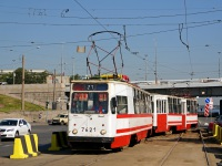 Санкт-Петербург. ЛМ-68М №7621