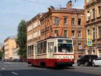 Санкт-Петербург. ЛМ-68М №7634