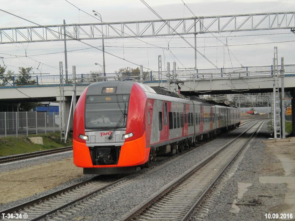 Москва. ЭС2Г-016