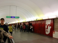 Санкт-Петербург. Станция метро Маяковская