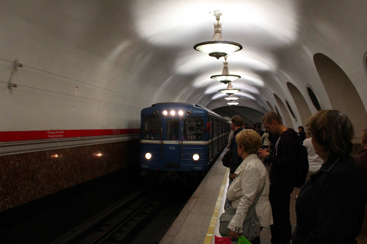 Санкт-Петербург. Ема-502-6338