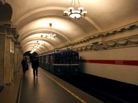 Санкт-Петербург. Ема-502-6339