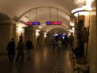 Санкт-Петербург. Станция метро Пушкинская