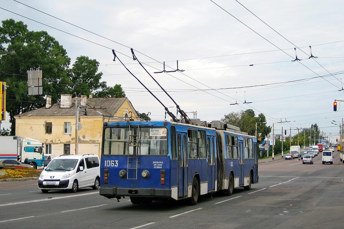 Житомир. ЮМЗ-Т1 №1063