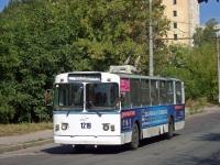 Житомир. ЗиУ-682В00 №1219