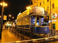 Санкт-Петербург. Модель-копия вагона Санкт-Петербургской конки образца 1872-1878 гг