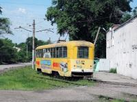 Хабаровск. РВЗ-6М2 №169