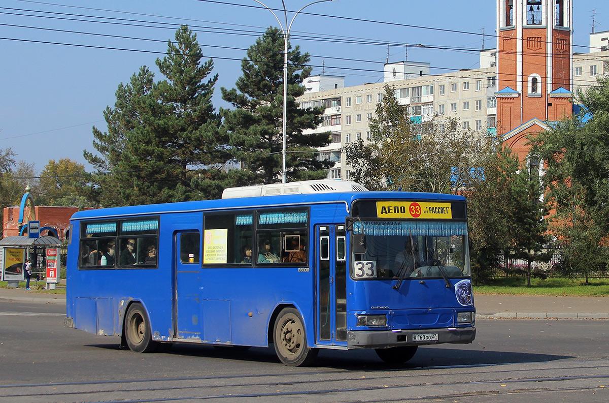 Комсомольск-на-Амуре. Daewoo BS106 а160оо