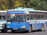 Комсомольск-на-Амуре. Daewoo BS106 а646ск