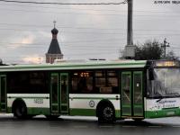 Москва. ЛиАЗ-5292.22 х734хт