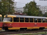 Москва. Tatra T3 (МТТЧ) №1334