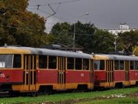 Москва. Tatra T3 (МТТЕ) №1316