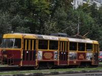 Москва. Tatra T3 (МТТЕ) №1302, Tatra T3 (МТТЕ) №1311