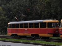 Tatra T3 (МТТЧ) №1319