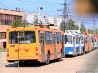 Нижний Новгород. ВМЗ-52981 №3905