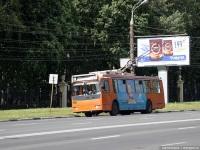 Нижний Новгород. ЗиУ-682Г-016.03 (ЗиУ-682Г0М) №1686