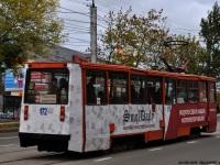 Смоленск. 71-605 (КТМ-5) №172