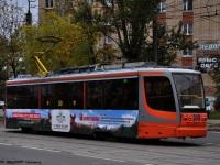 Смоленск. 71-623-01 (КТМ-23) №243
