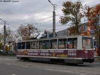 Смоленск. 71-605 (КТМ-5) №143