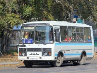Комсомольск-на-Амуре. ПАЗ-32054 к155рх