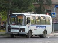 Комсомольск-на-Амуре. ПАЗ-32053 х651ро