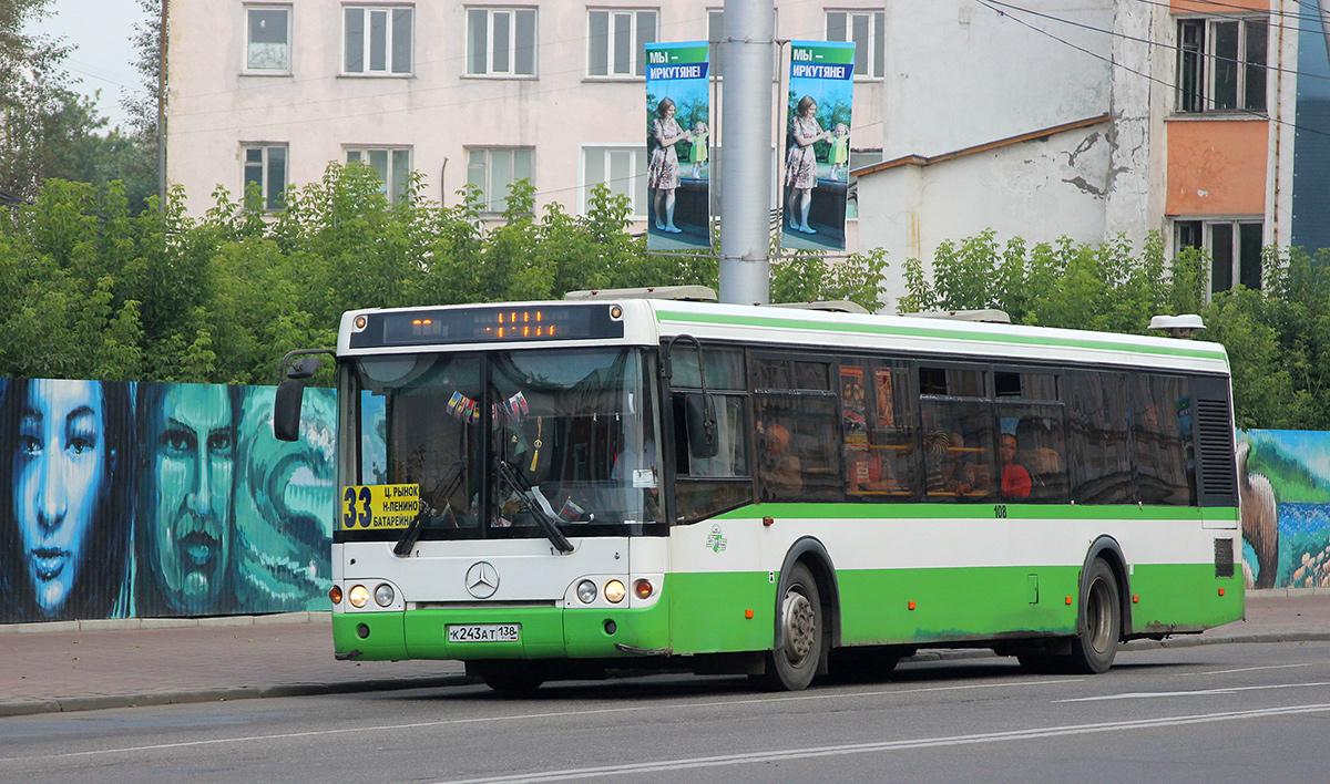 Иркутск. ЛиАЗ-5292.20 к243ат