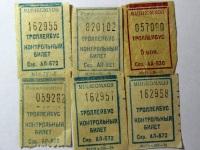Хабаровск. Троллейбусные билеты Хабаровска (1970-е годы)