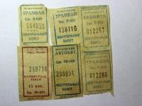 Санкт-Петербург. Трамвайные и автобусные билеты Ленинграда и Москвы 1970-х годов