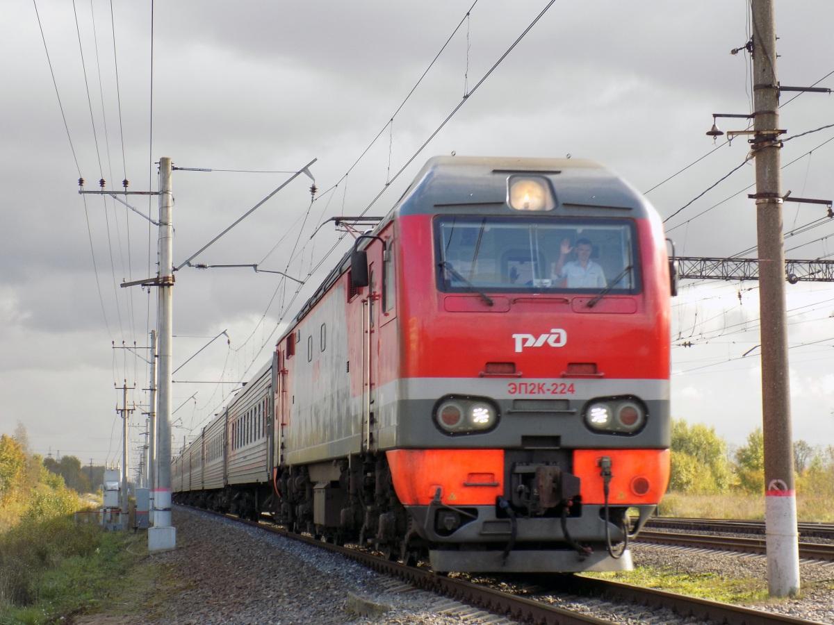 Санкт-Петербург. ЭП2К-224