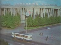 Минск. ЗиУ-5Д №1344