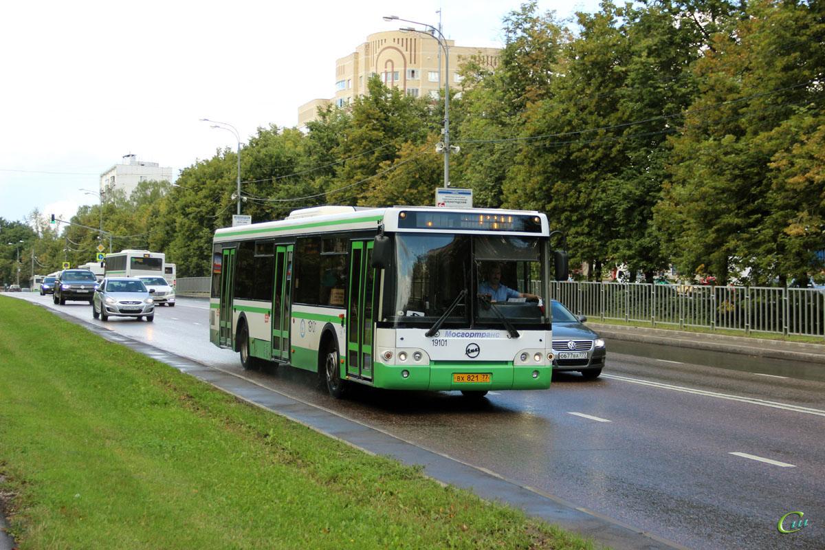Москва. ЛиАЗ-5292.21 вх821