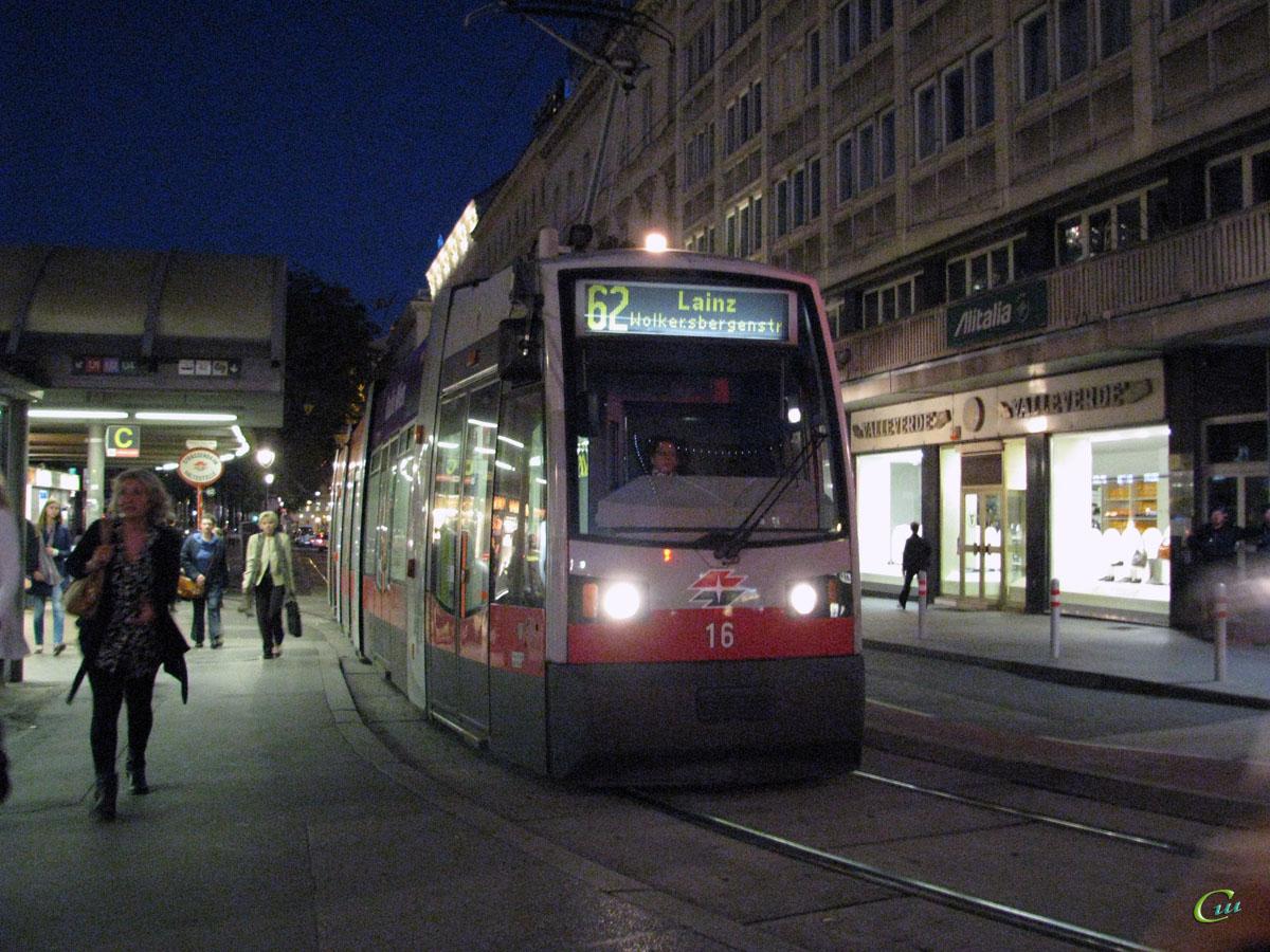 Вена. Siemens ULF-A №16