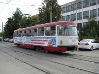 Тула. Tatra T3SU №50