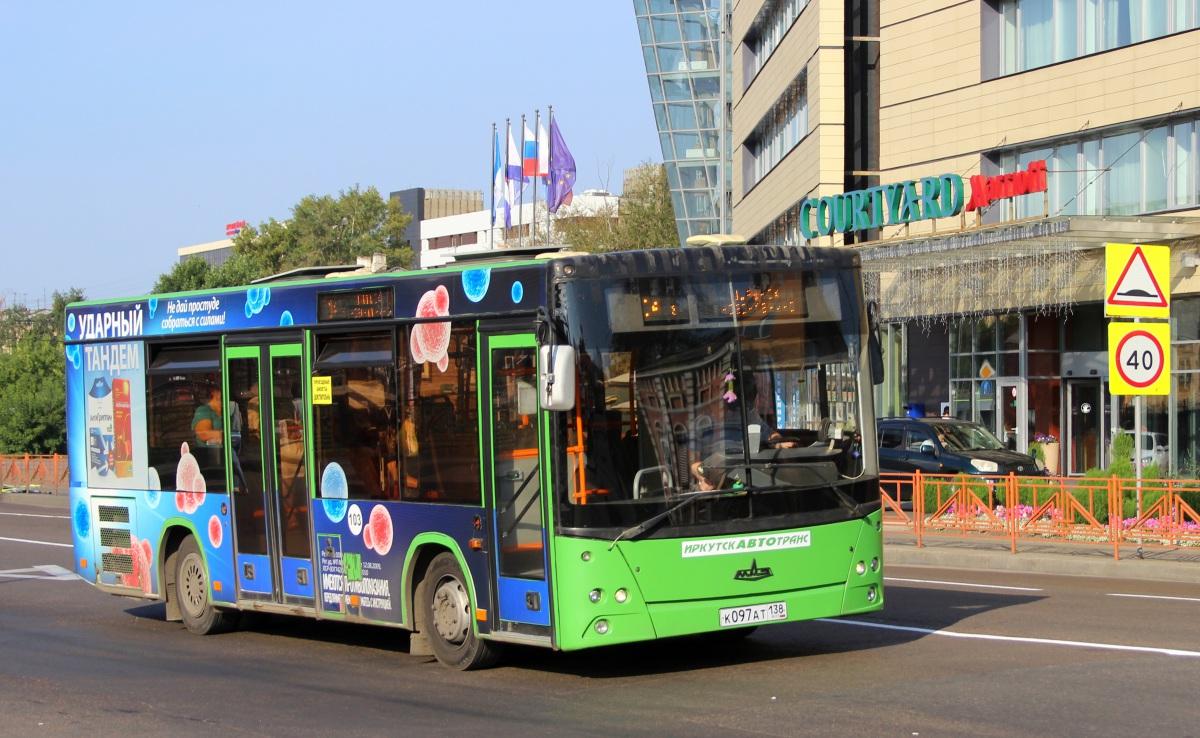Иркутск. МАЗ-206.060 к097ат