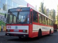 Николаев. Škoda 14Tr №3015