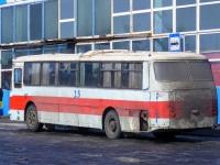 Амурск. ЛАЗ-699Р 4530ХБО