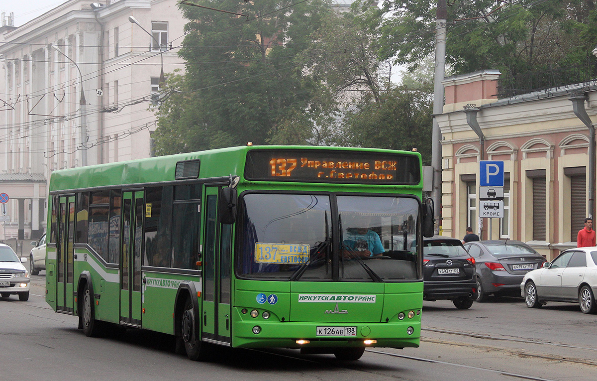 Иркутск. МАЗ-103.485 к126ав