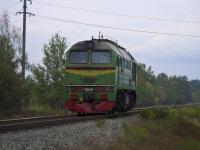 Житомир. М62-1591