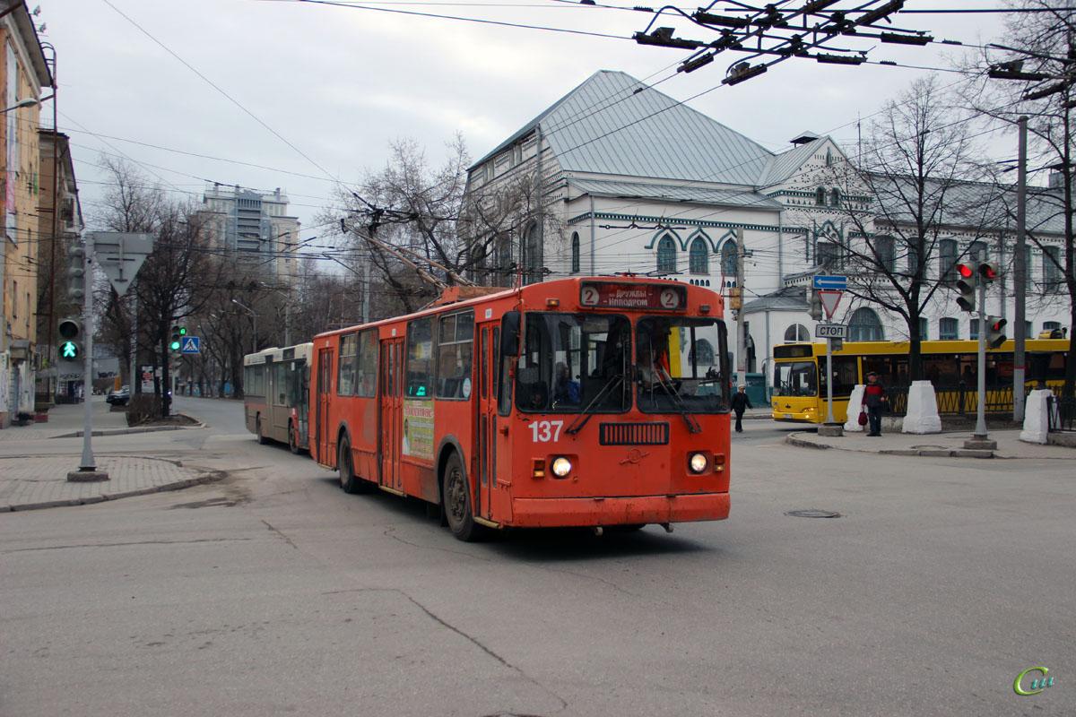 Пермь. ЗиУ-682Г-016 (012) №137