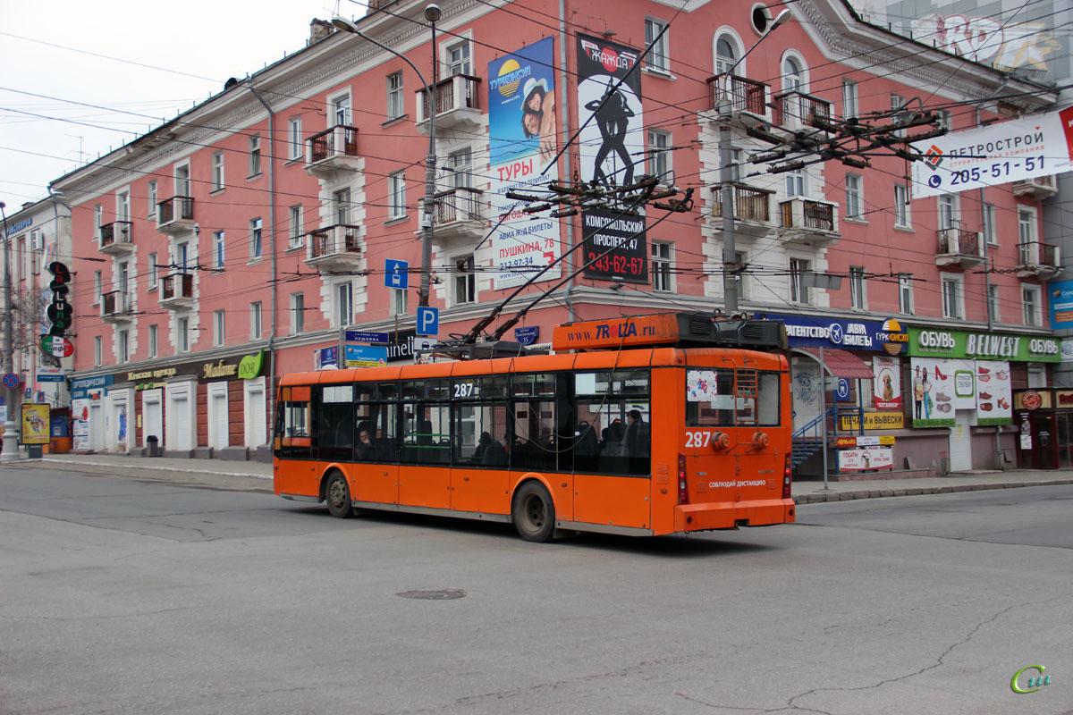 Пермь. ТролЗа-5265.00 №287