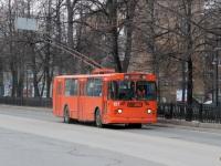 Пермь. ЗиУ-682Г-016 (012) №127