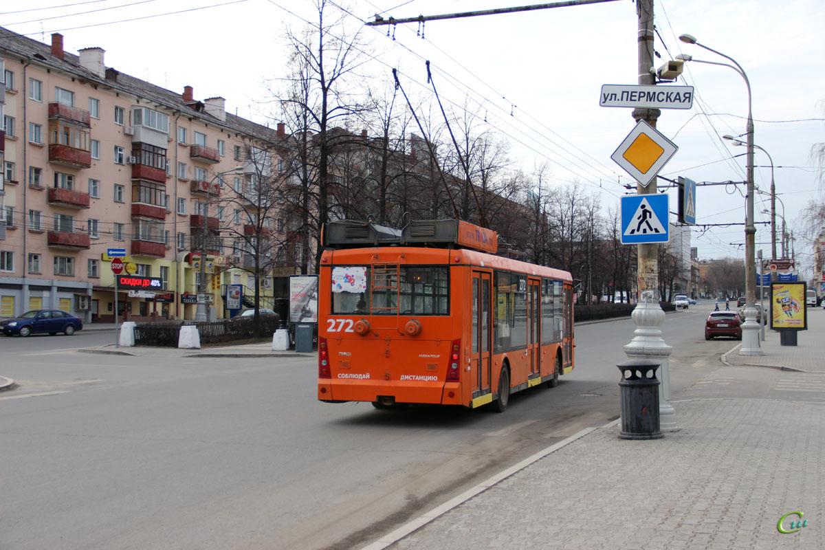 Пермь. ТролЗа-5265.00 №272