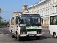 Иркутск. ПАЗ-32054 р164хт