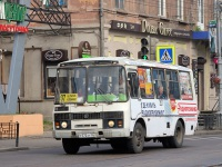 Иркутск. ПАЗ-32054 р572хт