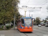 Москва. 71-623-02 (КТМ-23) №2661