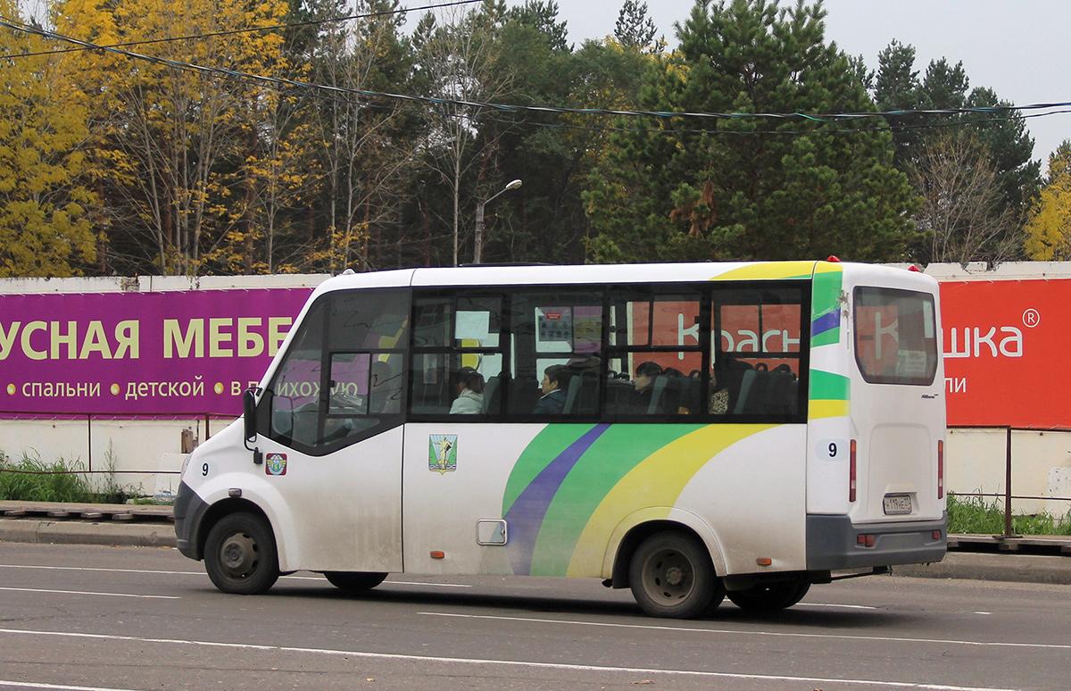 Комсомольск-на-Амуре. ГАЗель Next н119не