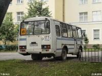 Москва. ПАЗ-32053 х946кр