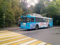 Москва. ЗиУ-682ГМ №6402